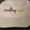 CookingTapas Cap Child White